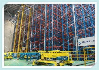 AS RS Fully Automated Warehouse System Intelligent Control With Stacker Crane